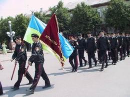 м. Тернопiль