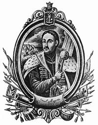 Портрет Івана Мазепи. Невідомий художник. XVIIIстоліття